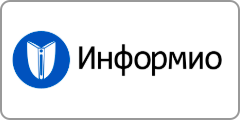 Электронный справочник «Информио» - единое информационное пространство общего и профессионального образования России.